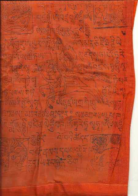 Tibetan prayer flag depicting Windhorse